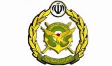 الجيش الإيراني: الحظر الأميركي الجديد يؤكد هزيمة واشنطن بمواجهة استراتيجية المقاومة