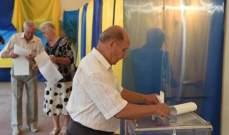 بدء التصويت في انتخابات برلمانية مبكرة في أوكرانيا