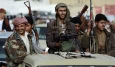 برنامج الأغذية العالمي يهدّد بتعليق المساعدات في مناطق الحوثيين باليمن