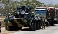 المجلس العسكري في ميانمار أفرج عن أكثر من 23 ألف سجين