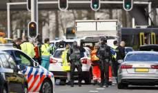 الشرطة الهولندية: إطلاق النار في أوتريخت قد يحمل دافعا إرهابيا