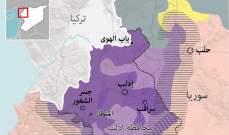 مركز المصالحة الروسي: حكومة سوريا فتحت 3 معابر جديدة للراغبين بمغادرة إدلب