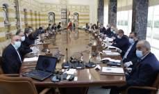 مصادر وزارية للشرق الأوسط: اجتماع مجلس الدفاع لم يتطرق إلى العلاقة مع سوريا