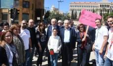 المرابطون شاركوا مع جمعية جنسيتي كرامتي في الاعتصام برياض الصلح