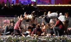شرطة لاس فيغاس: لا دوافع واضحة حتى الآن لمرتكب المجزرة الأخيرة