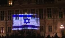 إضاءة واجهة مبنى بلدية باريس بعلم إسرائيل تضامنا مع قتلى عملية الدهس