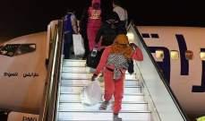 مفوضية اللاجئين تعلن إعادة توطين 159 لاجئا إريتريا من ليبيا في النيجر