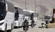 بدء خروج الحافلات التي تقل المسلحين من القلمون الشرقي باتجاه ادلب