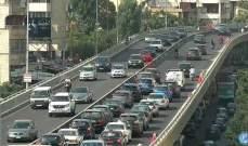 التحكم المروري: تصادم على جسر الكولا باتجاه نفق سليم سلام وحركة المرور كثيفة