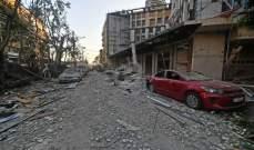 وزارة الصحة: 60 شخصا ما زالوا في عداد المفقودين بعد انفجار مرفأ بيروت