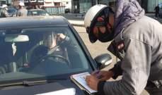 النشرة: حواجز أمنية متنقلة عند مداخل صيدا لضبط مخالفات الاقفال