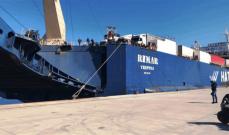 وصول سفينة لبنانية محملة بـ 6 شاحنات اوكسجين الى مرفأ طرابلس