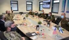 رئيس الأركان الأميركي يزور إسرائيل لمناقشة قضايا أمنية ومواجهة إيران
