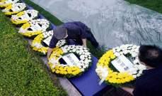هيروشيما تحيي ذكرى مرور 75 عاماً على ضربها بقنبلة ذرية
