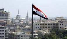 الخارجية السورية: التفجير الإرهابي الذي استهدف حافلة مبيت عسكرية في دمشق يأتي لرفع معنويات الارهابيين