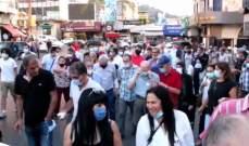 تنظيم مسيرة لحراك النبطية في الذكرى الاولى لـ 17 تشرين