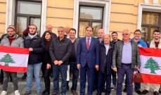 وقفة تضامنية للجالية اللبنانية أمام السفارة في موسكو