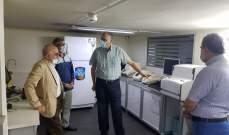 يمق زار مختبر ميكروبيولوجيا الصحة والبيئة في اللبنانية