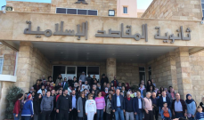 النشرة: اضراب لملعمي وموظفي المقاصد في صيدا