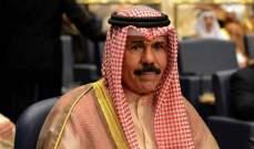 أمير الكويت شكر ملك السعودية وأمير قطر ورئيس أميركا على جهودهم لحل الأزمة الخليجية