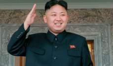 الزعيم الكوري الشمالي يشرف مجددا على اختبار سلاح جديد