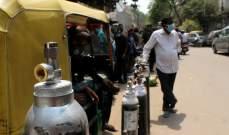 إقالة 12 وزيرا في الهند بسبب أزمة جائحة كورونا
