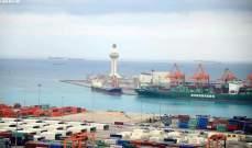 إيقاف حركة الملاحة البحرية في ميناء جدة الإسلامي بسبب زيادة سرعة الرياح