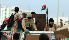 رايتس ووتش: جماعات مسلحة مرتبطة بحكومة الوفاق الليبية استعملت القوة الفتاكة بالمظاهرات