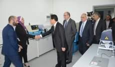 هيئة الطاقة الذرية افتتحت مختبر العلوم الأثرية بهبة من اليابان
