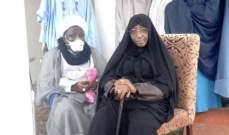 عودة الزعيم الشيعي ابراهيم زكزكي إلى نيجيريا بعد تلقيه العلاج في الهند