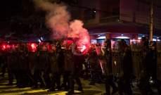 إعلان حالة الطوارئ بولاية ريو غراندي دو نورتي البرازيلية جراء إضراب الشرطة
