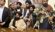 """بسيطرتها على أفغانستان... هل ستُهدّد """"طالبان"""" أمن إيران؟"""