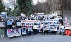 وقفة احتجاجية لأتراك الإويغور أمام القنصلية الصينية باسطنبول