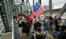 اعتقال 13 شخصا أقله في بورتلاند الأميركية خلال مظاهرات لأنصار اليمين المتطرف