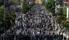 مخربون يحاولون حرف المظاهرة بساحة الشهداء والجيش يحمي المتظاهرين السلميين