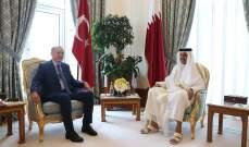 بيان تركي- قطري: سنواصل التعاون الاستراتيجي وندعم العملية السياسية لإنهاء أزمة سوريا