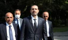 """LBC"": الحريري ليس بصدد طرح اسماء اشخاص لتولي رئاسة الحكومة"