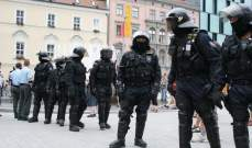 الشرطة التشيكية تفرق تظاهرة ضد اجراءات وقف تفشي فيروس كورونا