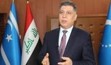 رئيس لجنة حقوق الإنسان بالبرلمان العراقي: حريق مستشفى ابن الخطيبلم يكن حادثا عرضيا