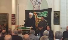 حمود: عالم المسلمين يكاد يكون صحراء قاحلة وهنالك واحة هي محور المقاومة