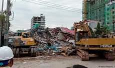 ارتفاع حصيلة ضحايا المبنى المنهار في كمبوديا إلى 17 قتيلا و24 جريحا