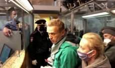 وزير الخارجية الألماني طالب بإطلاق سراح المعرض الروسي ألكسندر نافالني فورا