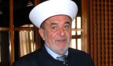 المفتي سوسان: لتشكيل حكومة وطنية من أهل الإختصاص بدون ثلث معطل