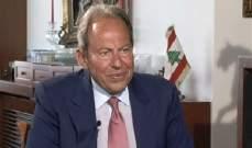 لحود: نصرالله سيد الكلام والدم الذي سال لكرامة لبنان لا يجب أن يُهدر بالسياسة