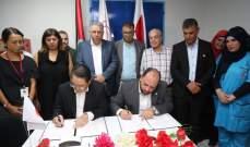 افتتاح قسم الطوارئ في مستشفى حيفا في مخيم برج البراجنة