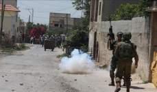 مواجهات بين فلسطينيين والجيش الإسرائيلي بالضفة اعتراضا على خطة الضم