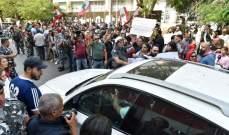 مظاهرة أمام مصرف لبنان في الحمرا للمطالبة برحيل رياض سلامة