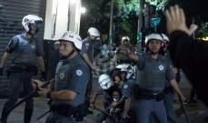 محاكمة 11 متهما بتشكيل خلية لتنظيم داعش في البرازيل