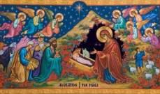 نداء المحبة والعطاء قبل أن يأتي الميلاد