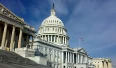 مشروع قرار بالكونغرس يطالب بوقف المساعدات الأميركية إلى دول بالشرق الأوسط منها لبنان